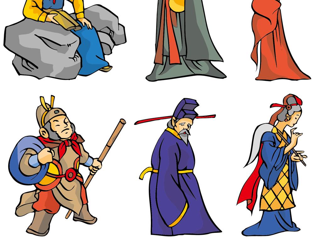 中国古代人物矢量卡通人物素材古人物漫画