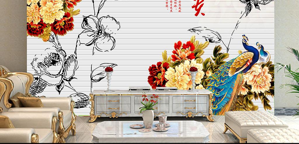 富贵吉祥手绘牡丹花孔雀新中式背景墙