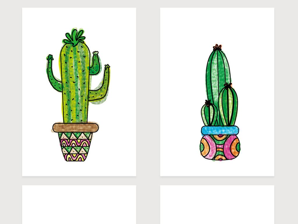 手绘植物花卉装饰画小清新小清新装饰画简约风格高清小清新风格高清