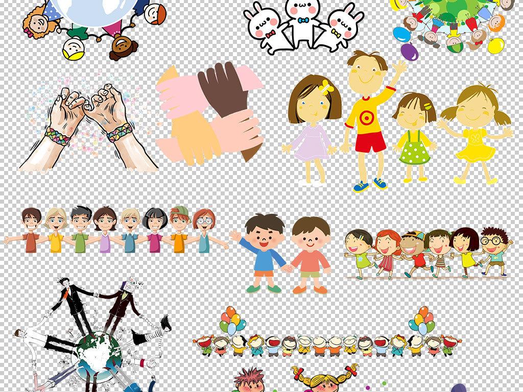 卡通儿童手拉手友爱玩耍海报素材