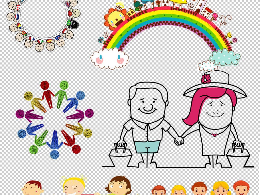 卡通儿童手拉手玩耍海报素材