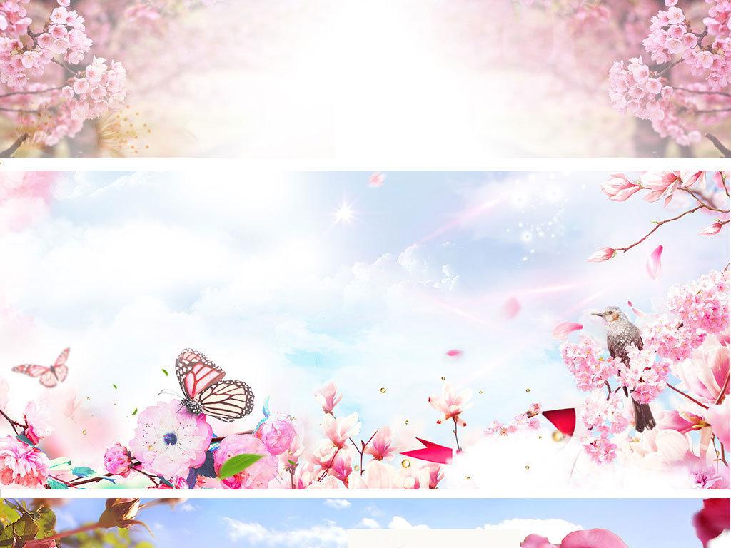 小清新手绘桃花