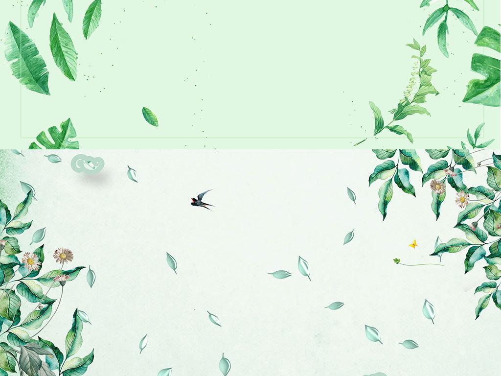 小清新手绘花瓣
