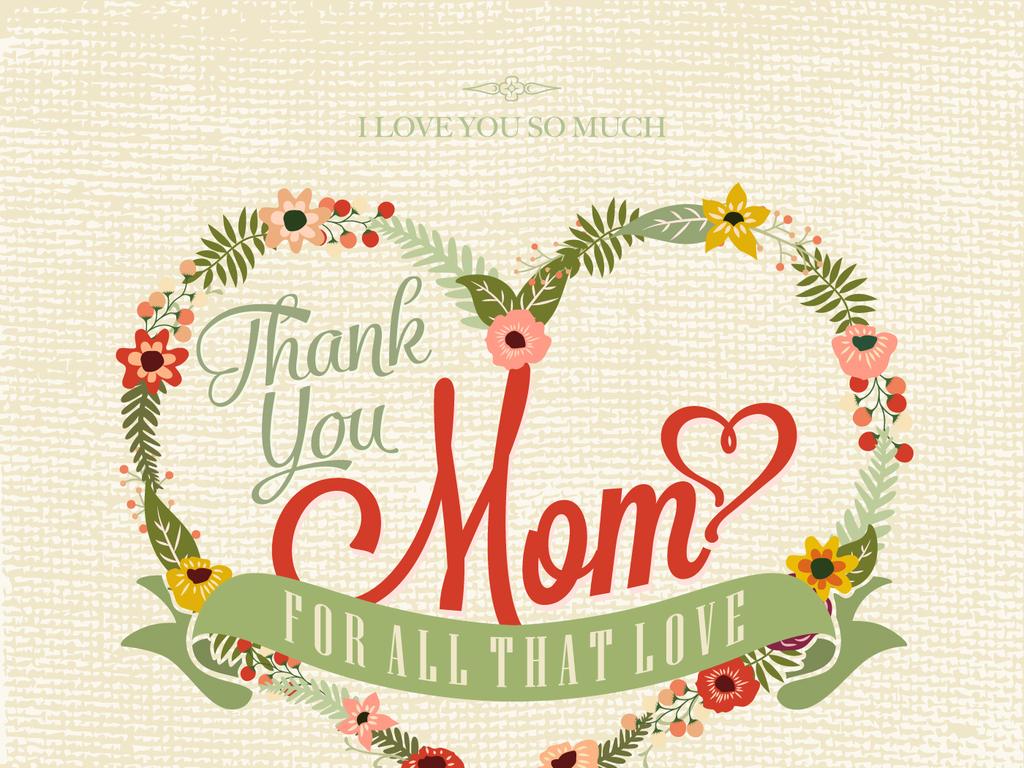 母亲节快乐海报字体艺术字美术字边框
