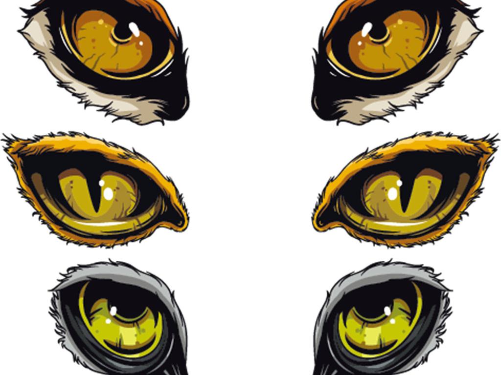 动物眼睛素材ps设计透明素材免抠图