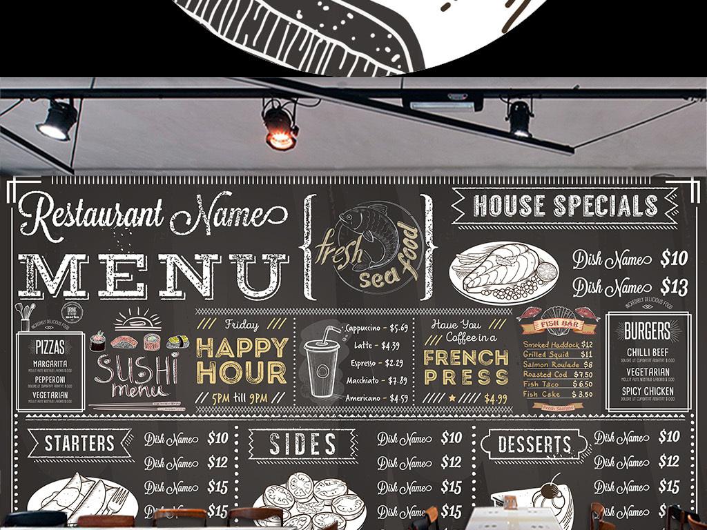 手绘黑板粉笔字酒吧餐厅背景墙