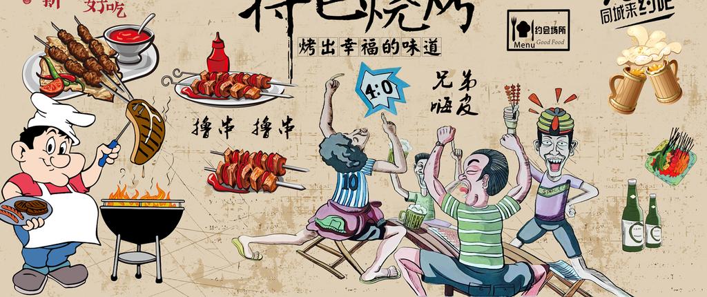 手绘青岛美食海报