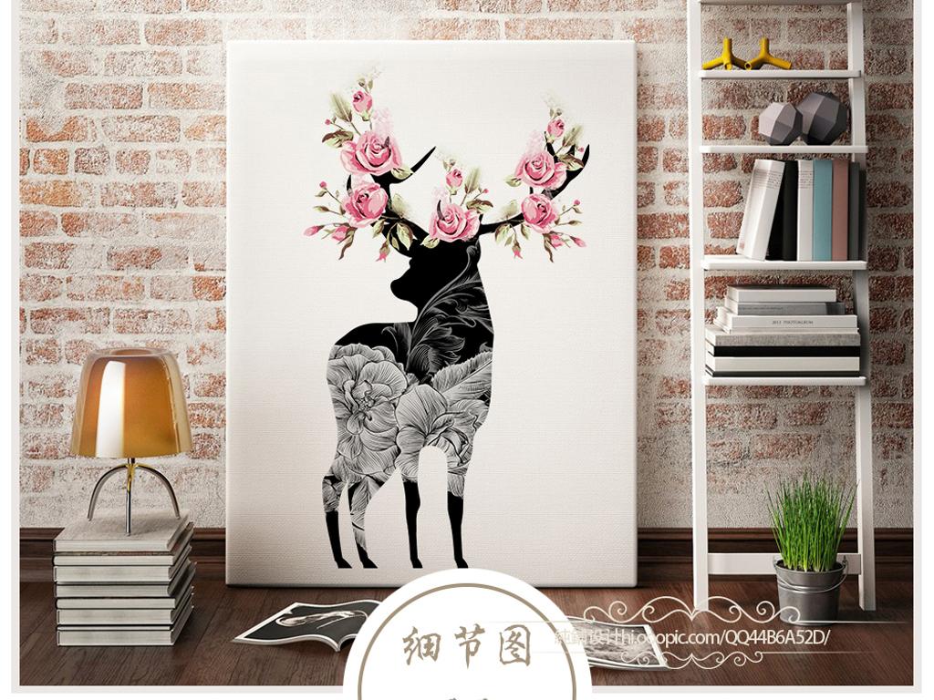 简约北欧风格时尚抽象麋鹿动物花卉装饰画