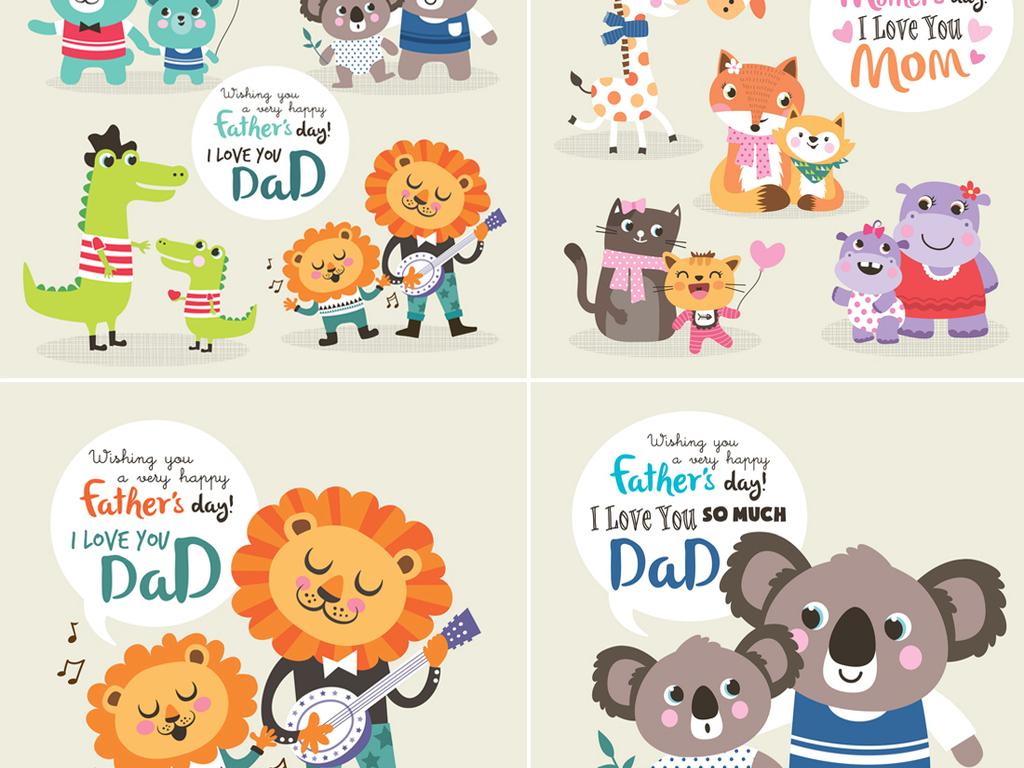 花朵矢量素材生日贺卡儿童生日儿童生日贺卡卡通标签卡通卡片