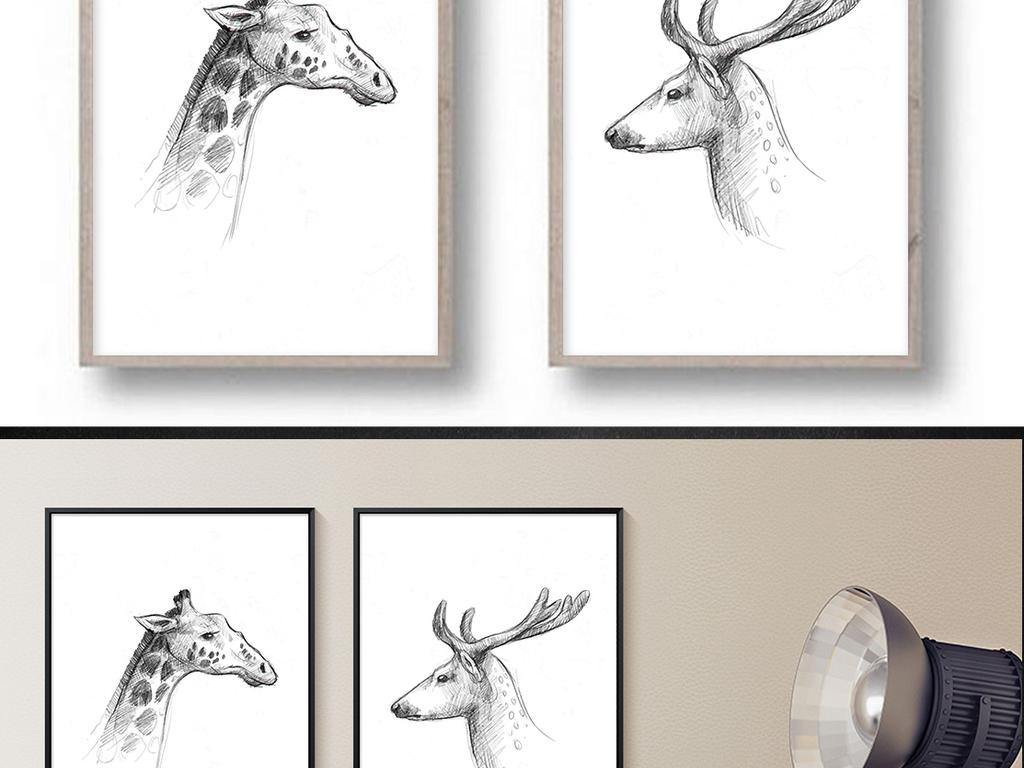 现代简约手绘动物头像黑白装饰画无框画