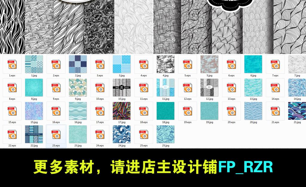 设计元素 其他 其他 > 手绘蓝色海浪日本传统和风纹理平铺背景图案