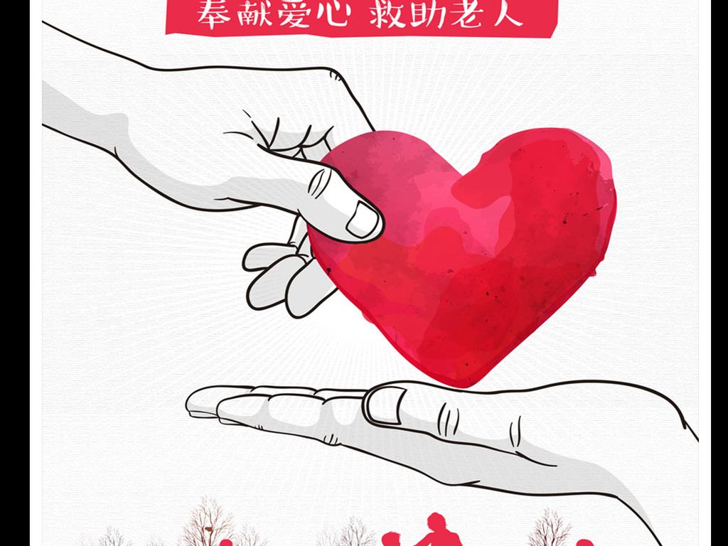 手绘关爱残疾人慈善宣传展板 关爱残疾人公益宣传海报模板图片