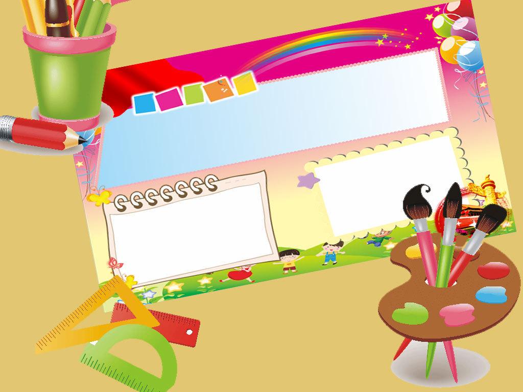 小学生十一国庆节爱国手抄报设计模板