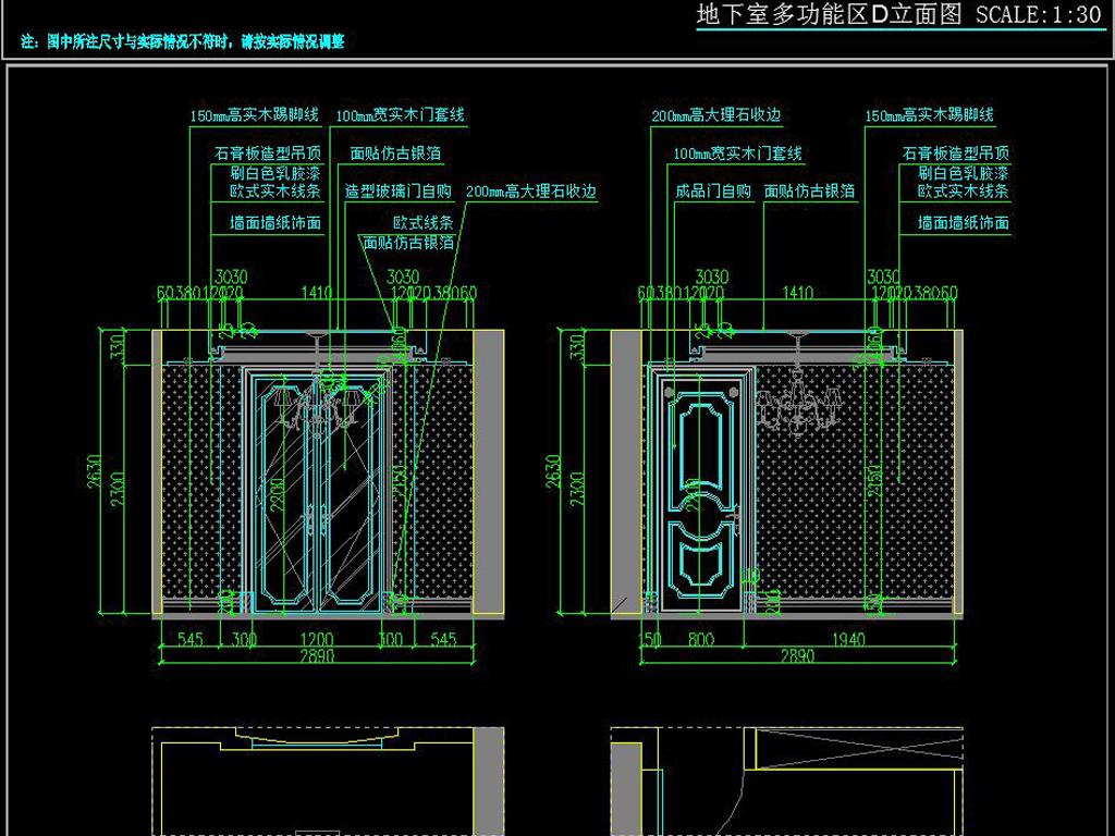 全套欧式别墅CAD施工图