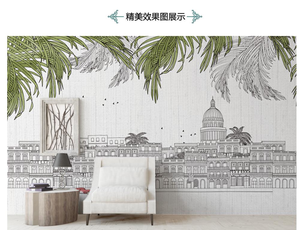 背景墙|装饰画 电视背景墙 现代简约电视背景墙 > 手绘房屋建筑现代