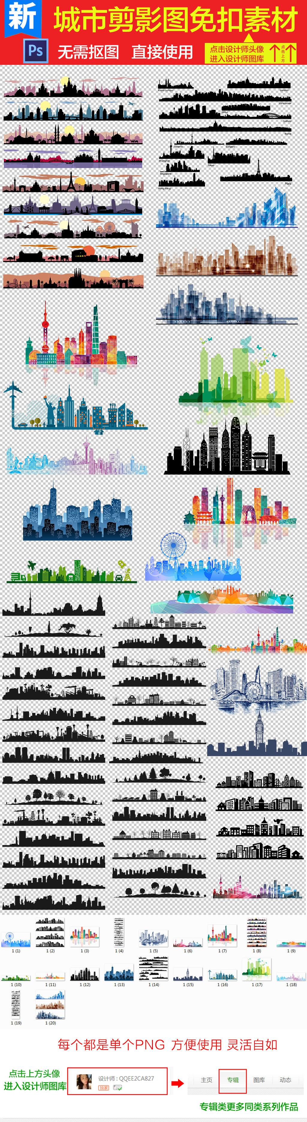 城市建筑背景                                    房屋偏平化