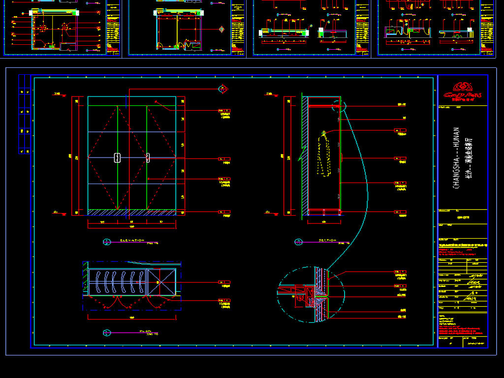 餐厅及电影院CAD平面图