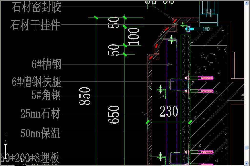 cad图库 室内设计cad图库 cad图纸 > 外墙干挂石材幕墙施工图