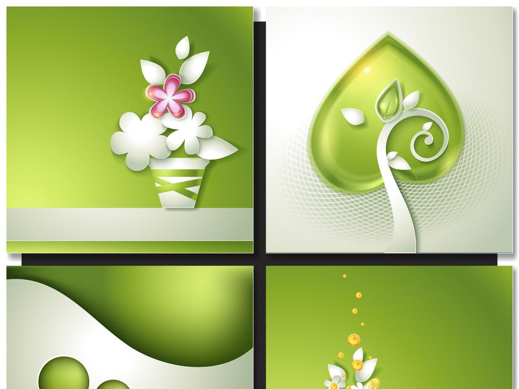 百款绿色立体背景扁平风格树花植物动物设计