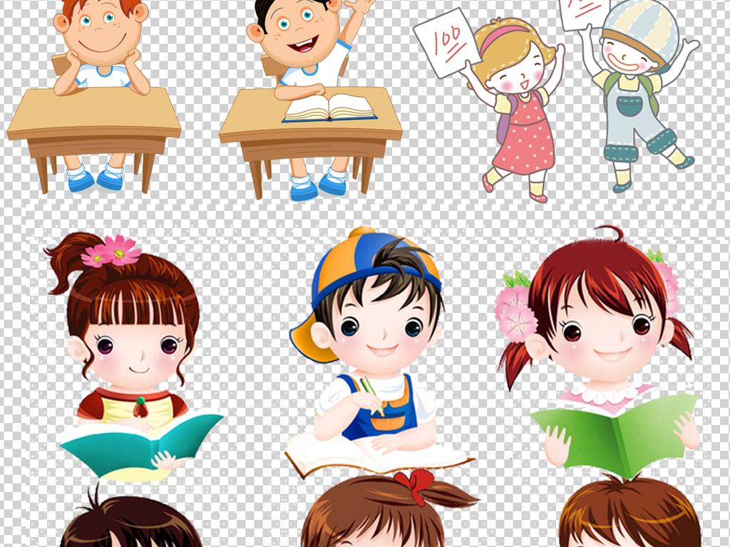卡通读书人物小报背景人物读书读书小报学生读书教师老师读书幼儿园