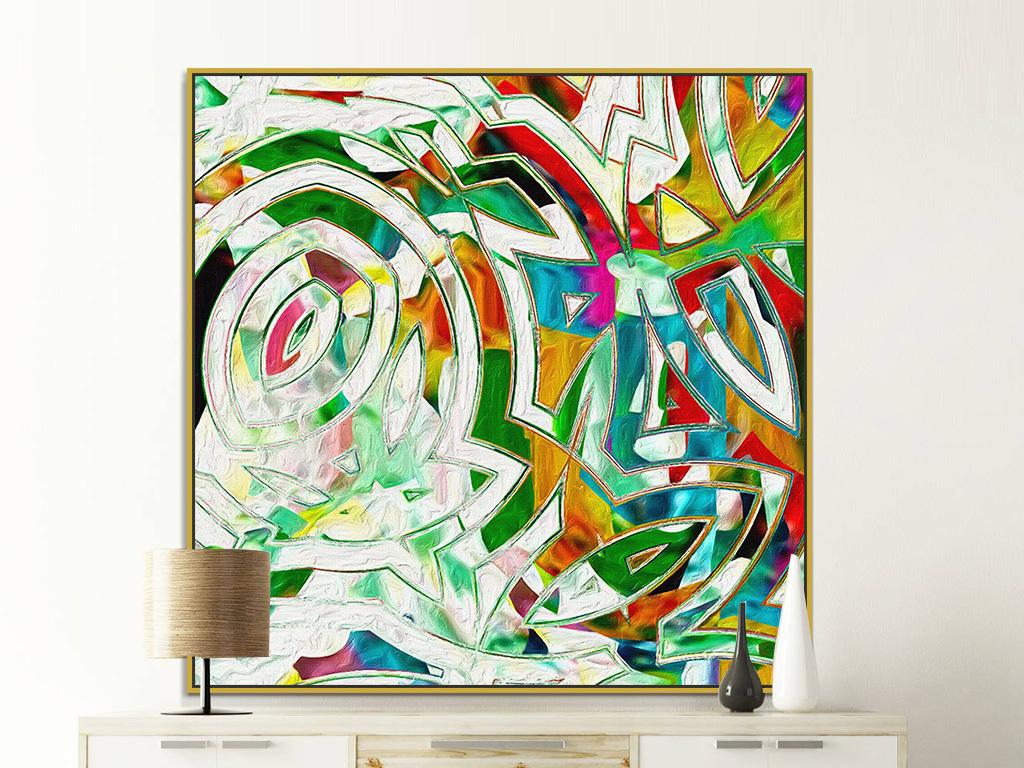 代简约清新绿色几何线条抽象装饰画