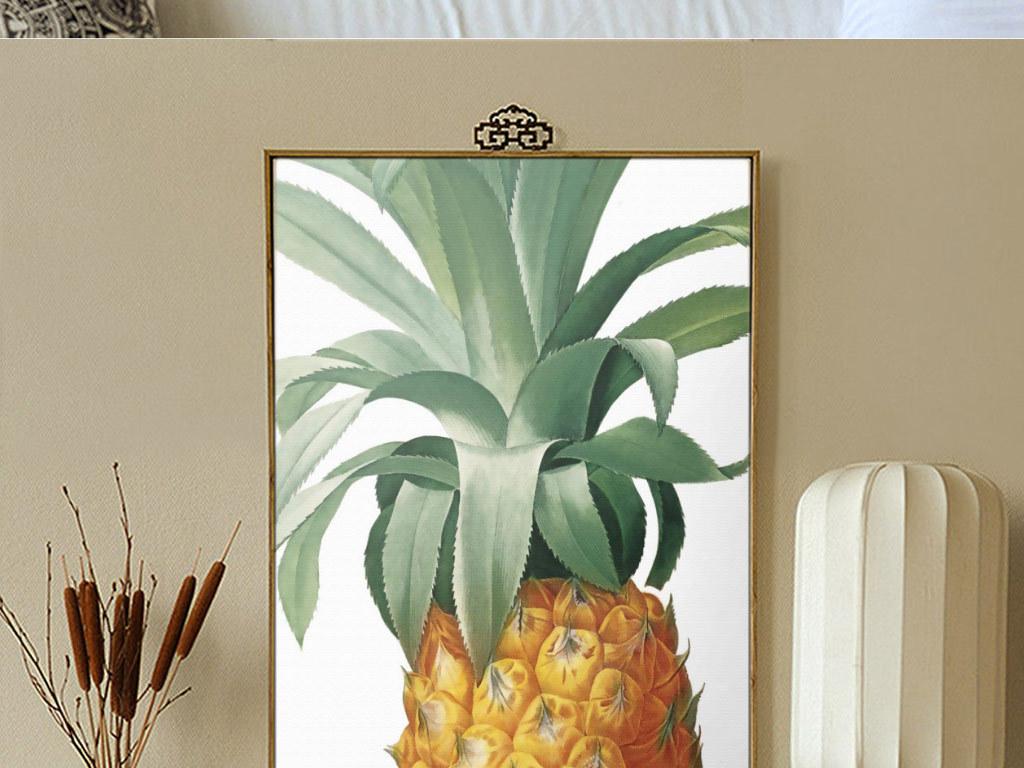 北欧简约手绘香蕉菠萝三联装饰画
