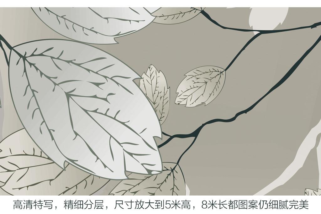 北欧美简欧唯美手绘树枝树叶树林背景墙