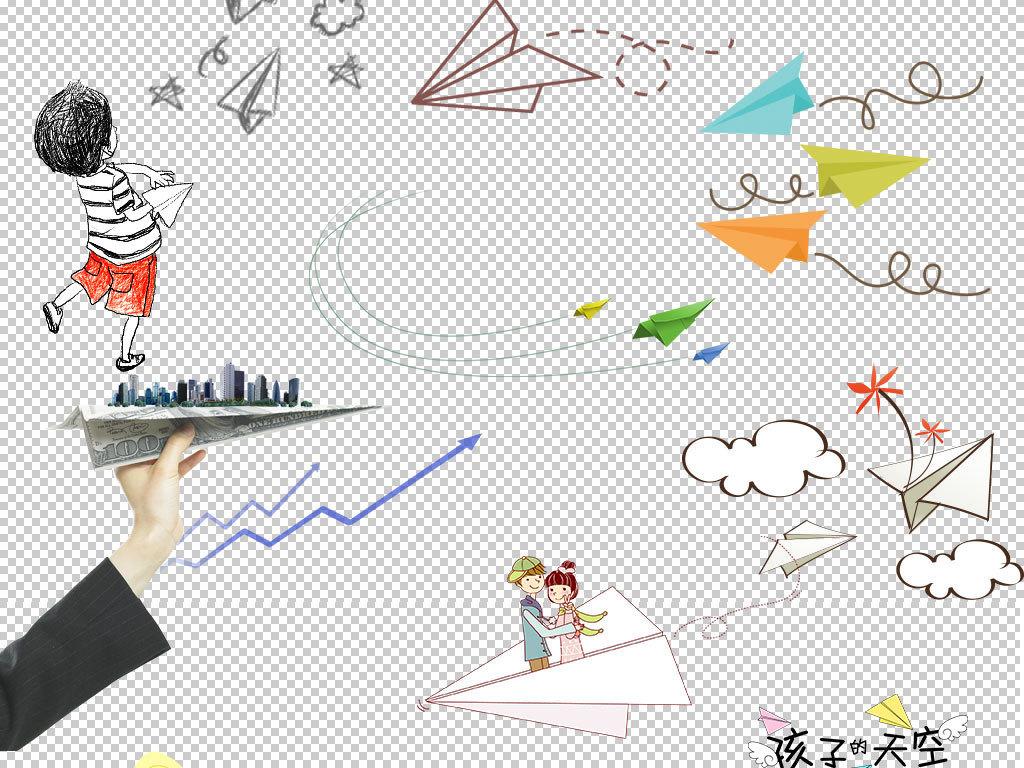 手绘纸飞机打飞机手持飞机彩色纸飞机