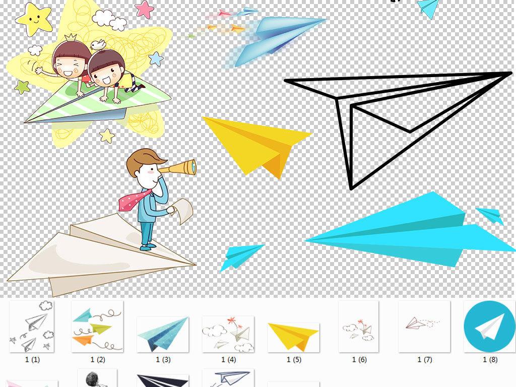 儿童玩耍卡通纸飞机设计元素png素材