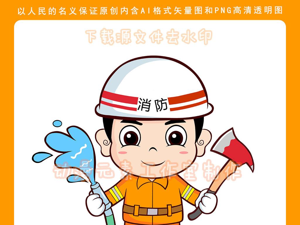 幼儿儿童画儿童图案萌安全帽水管斧头消防插图消防员手绘插图卡通儿