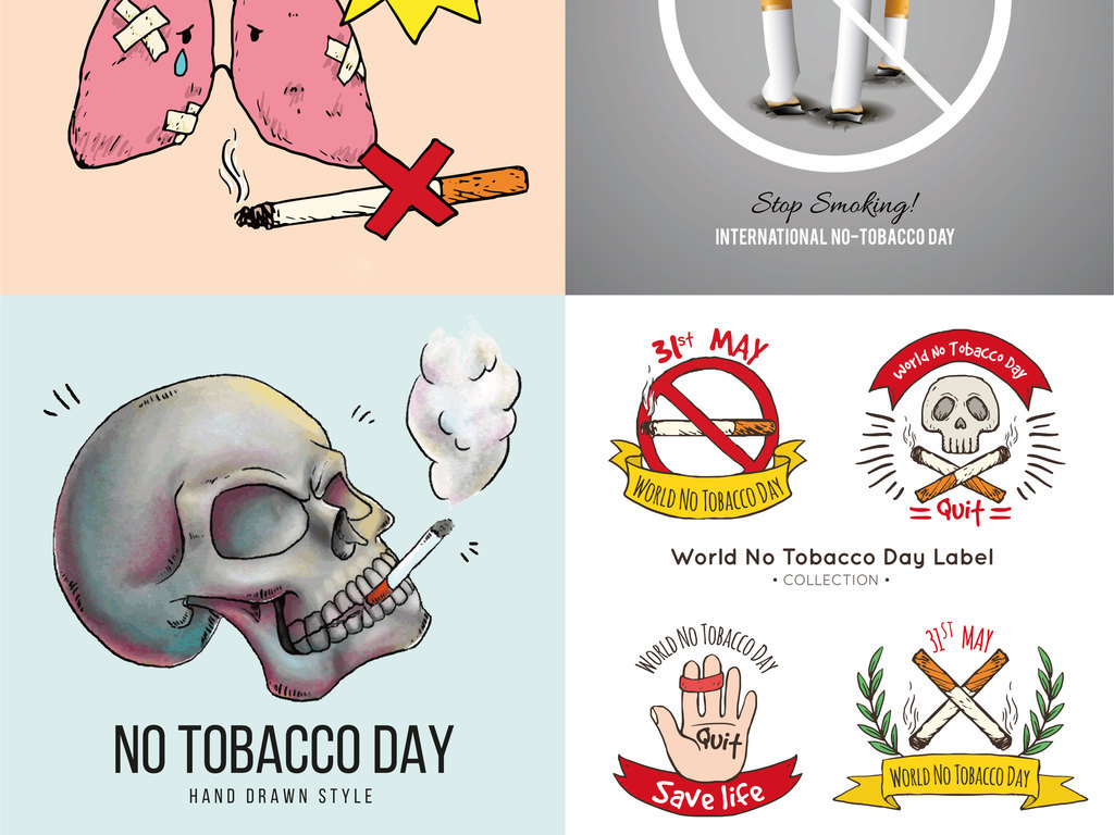 禁止吸烟创意图标矢量