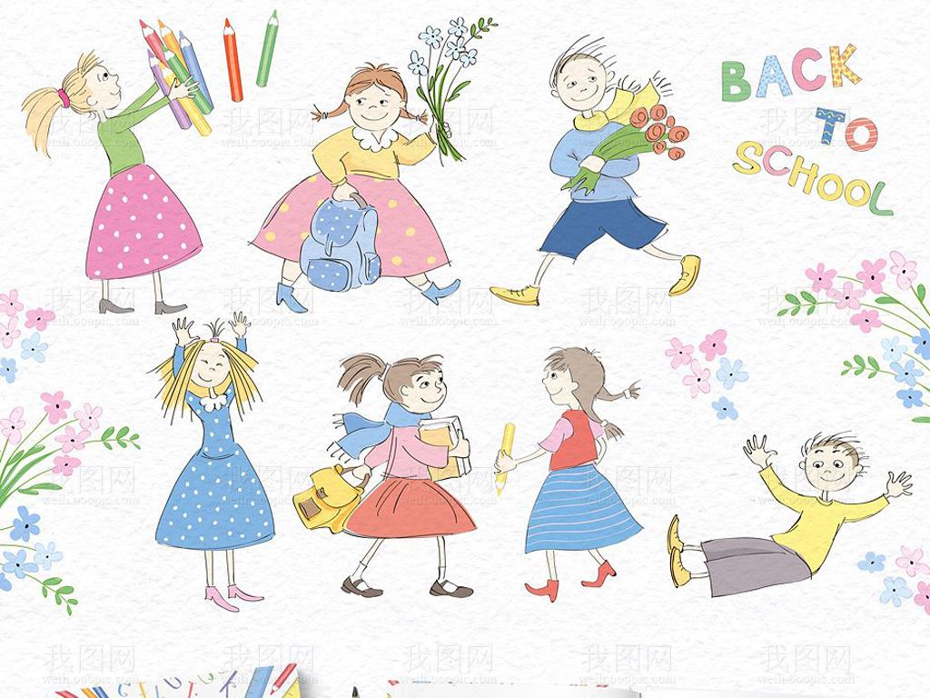 手绘可爱童趣儿童校园生活主题元素