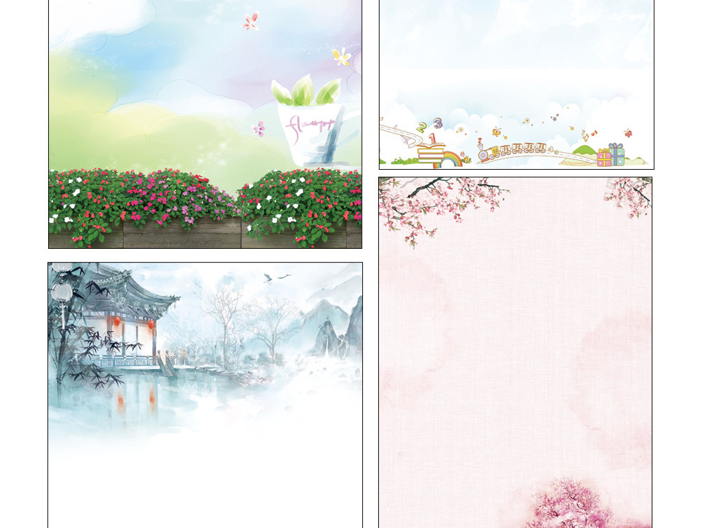 手抄报|小报 其他 空白合集|边框|花边 > 手绘作文集卡通创意文背景图片