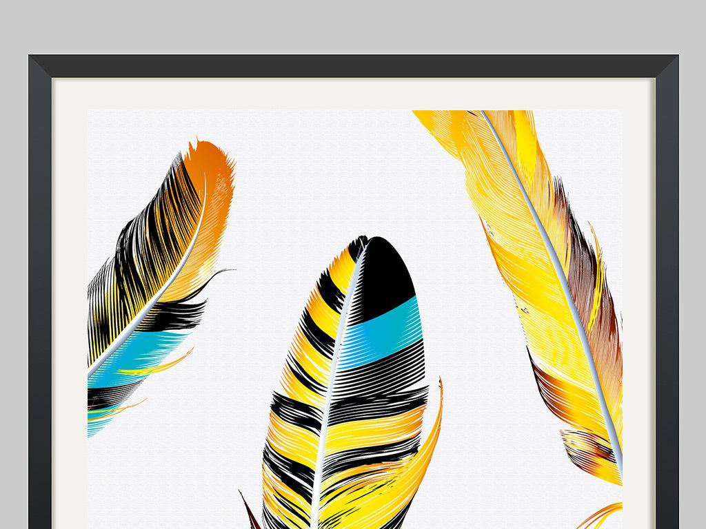 北欧手绘水彩羽毛装饰画