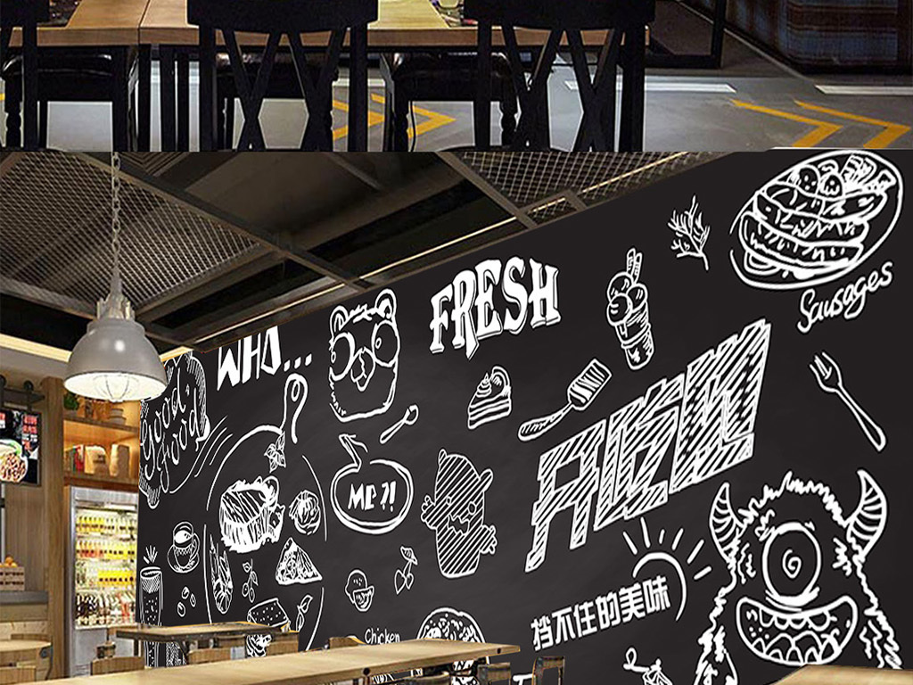 手绘黑板涂鸦披萨小吃店餐厅背景墙