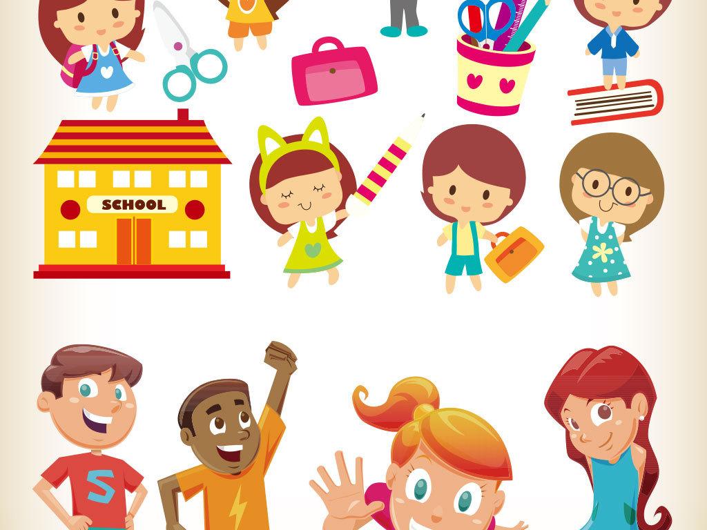卡通学生幼儿园儿童人物矢量图
