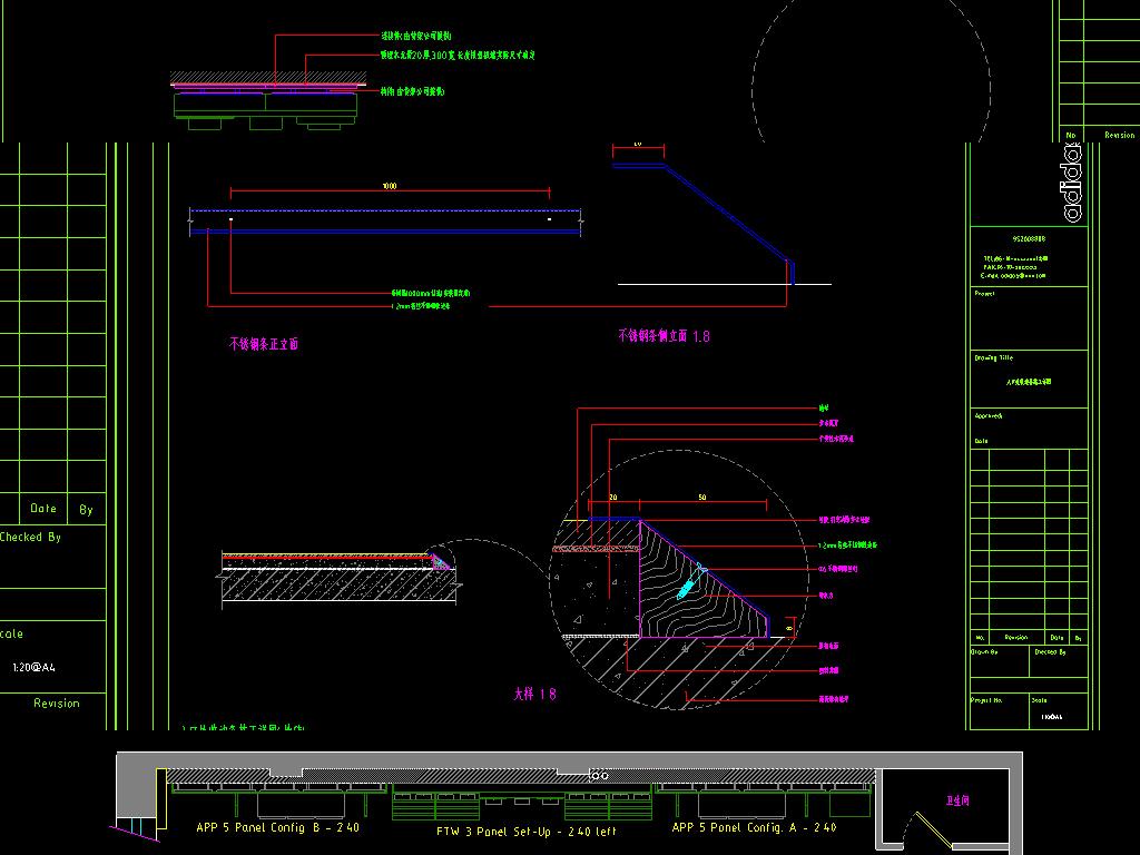 服装店cad室内设计图平面图下载(图片2.03mb)_其他
