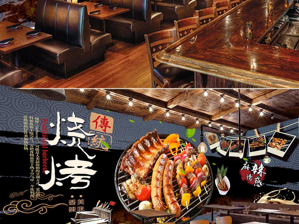 中国美食手绘烤肉烧烤店背景墙