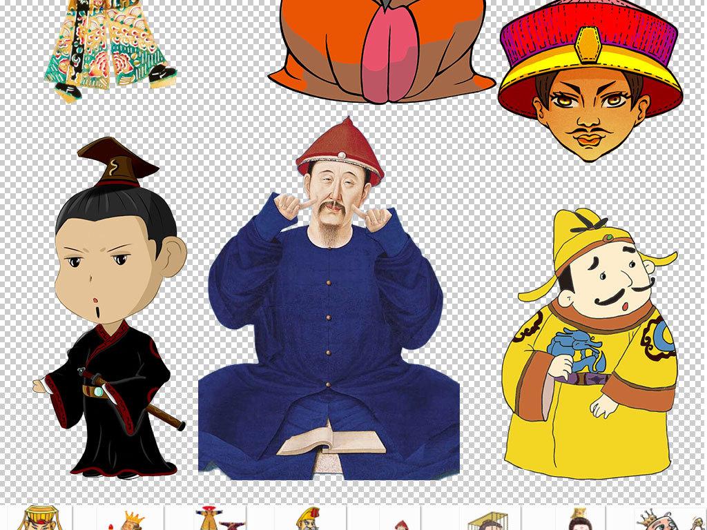卡通三国战国时期皇帝人物免扣素材图片