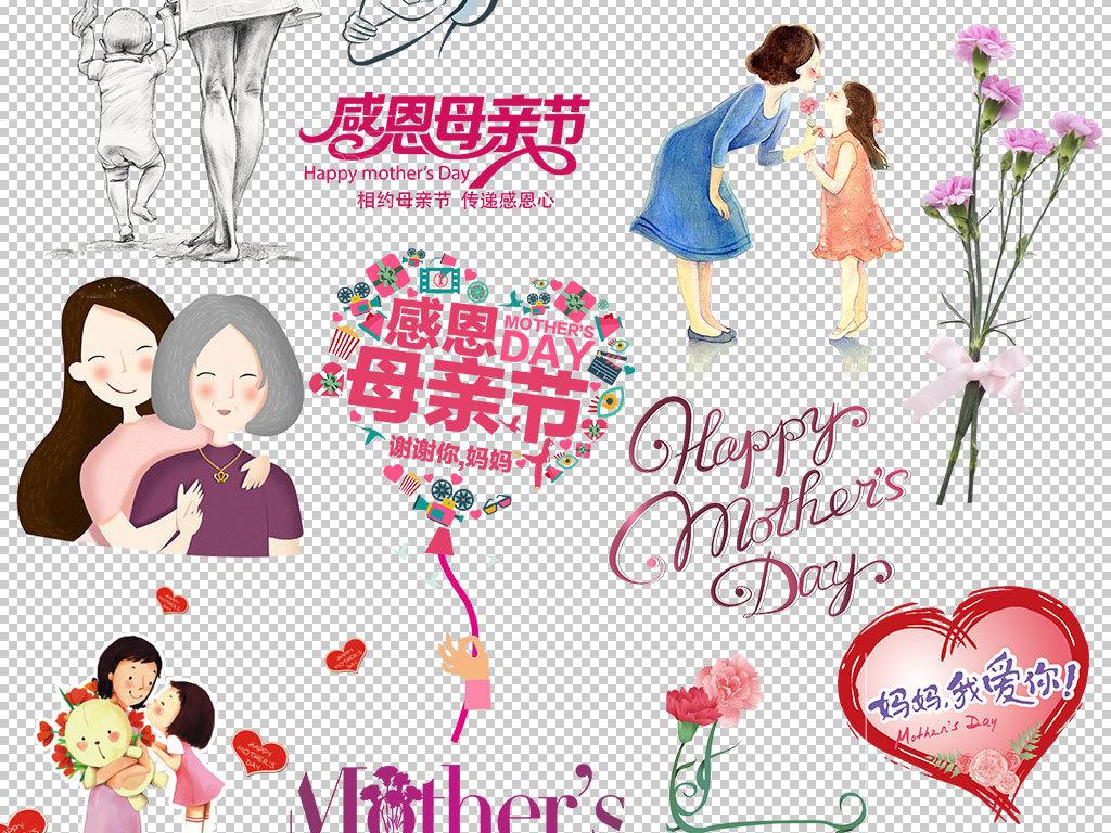 5月母亲节康乃馨节日鲜花设计元素