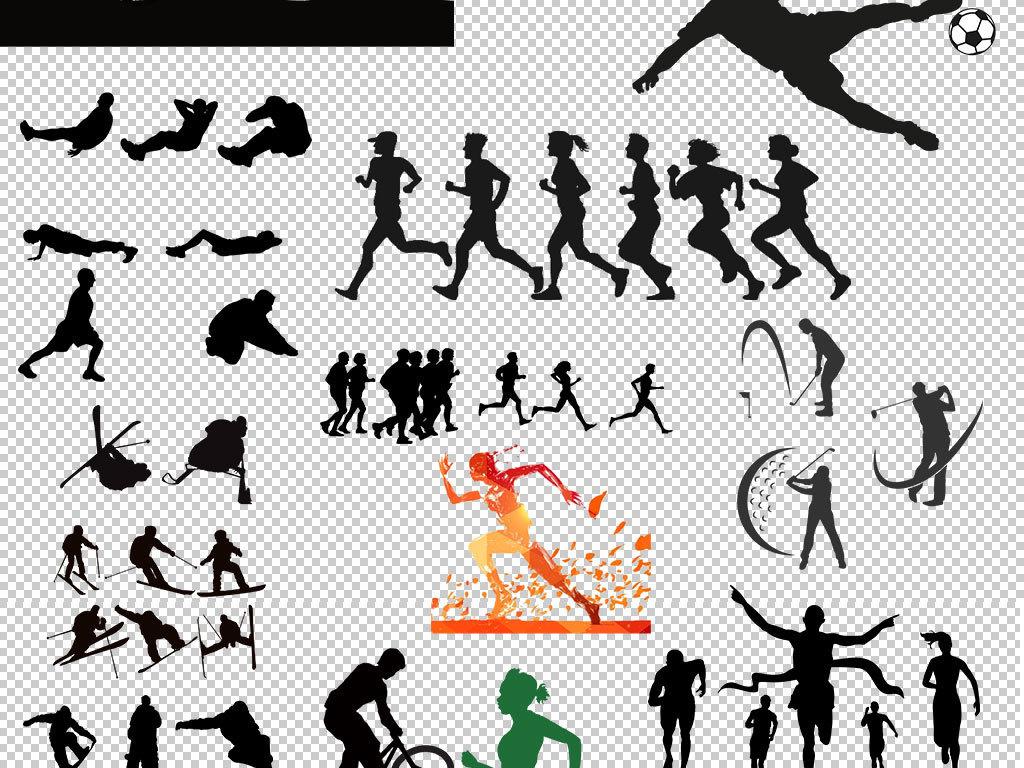 奥运会学校运动会人物剪影png素材