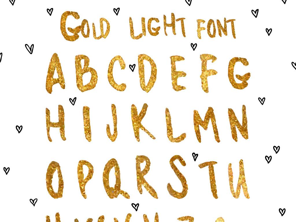 金色字母手写英文字母手绘图案名片艺术字海报美术字展板字设计