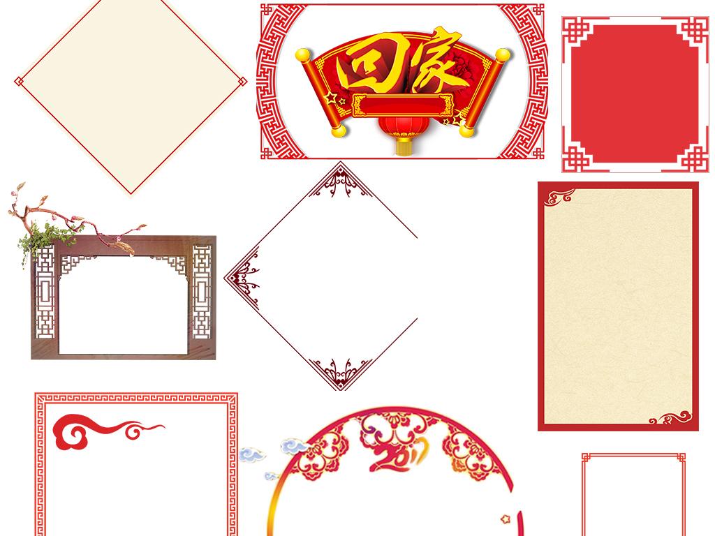红色复古中国风边框PNG元素设计图片下载psd素材 其他