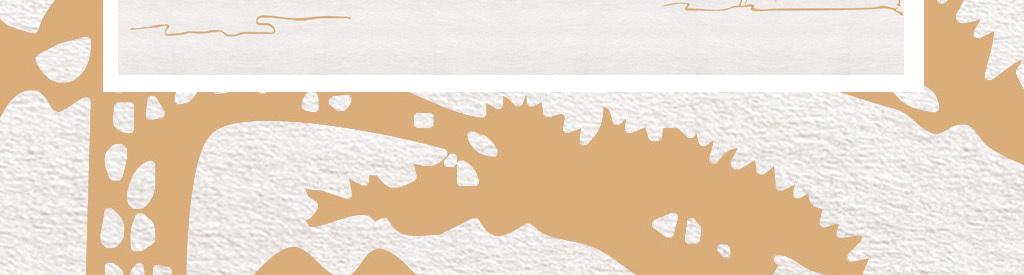 新中式手绘线条迎客松日出背景墙装饰画