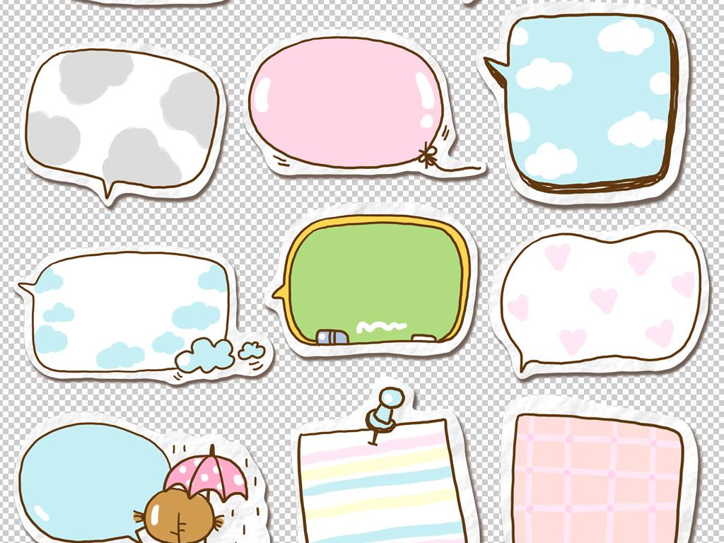 韩国手绘卡通对话泡泡可爱会话气泡素材png