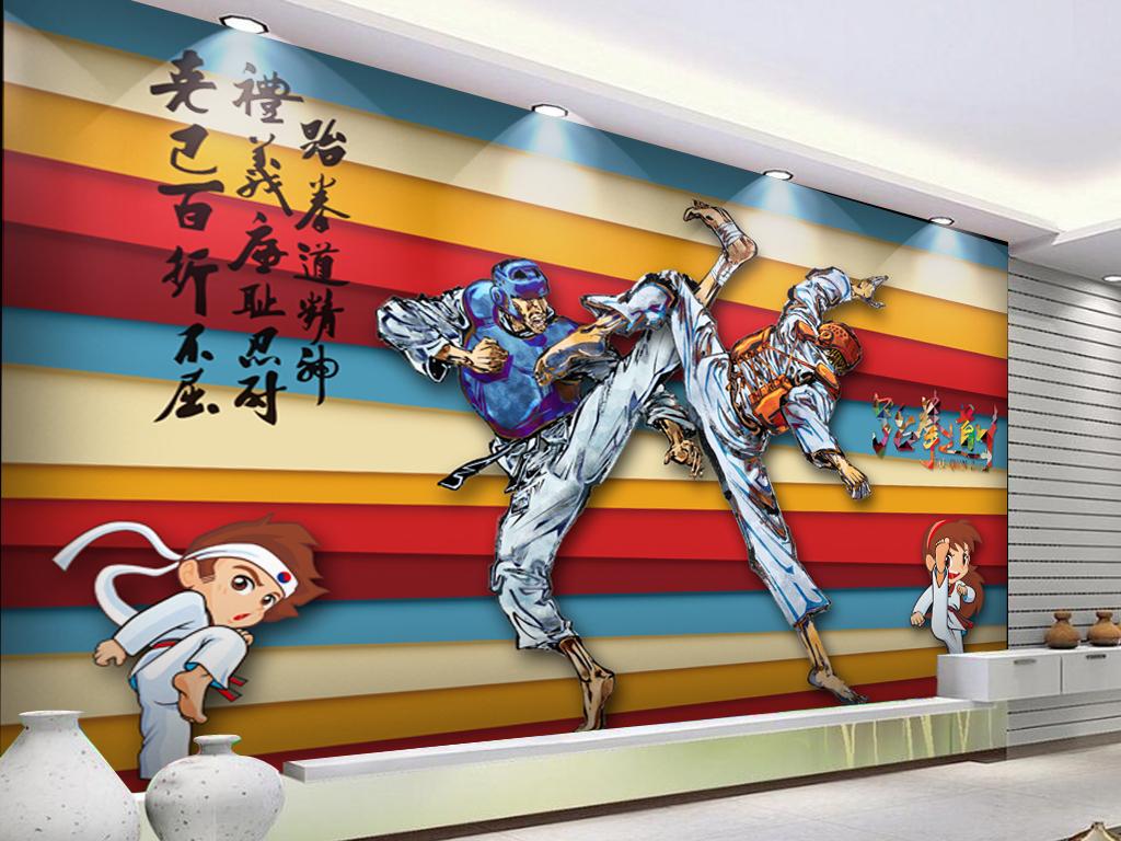 3d背景动漫跆拳道健身房工装背景墙