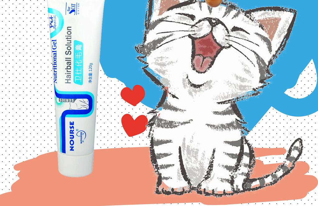 创意可爱卡通宠物猫用品dm单宣传海报kt板