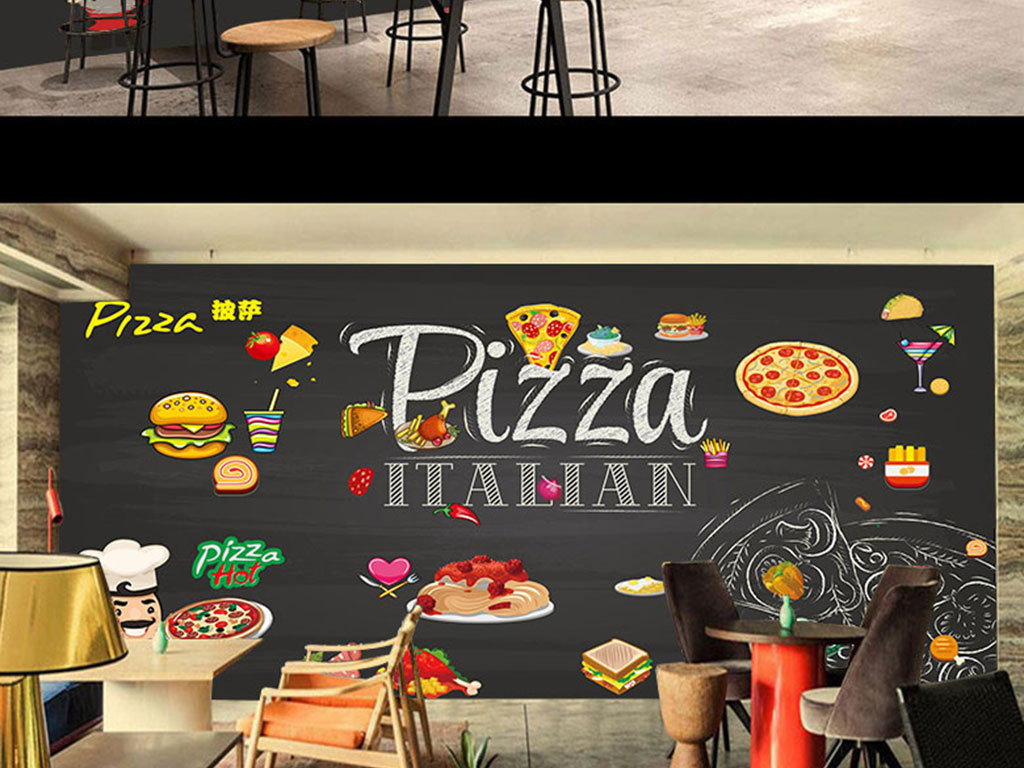 卡通手绘美味披萨餐厅背景墙