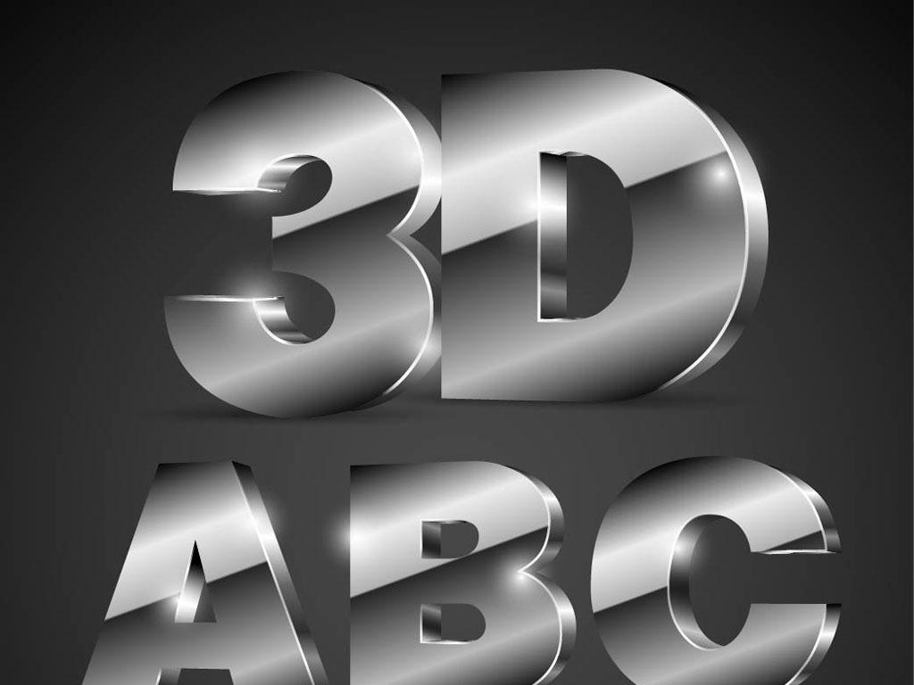 3d立体银色英文字母ai矢量素材
