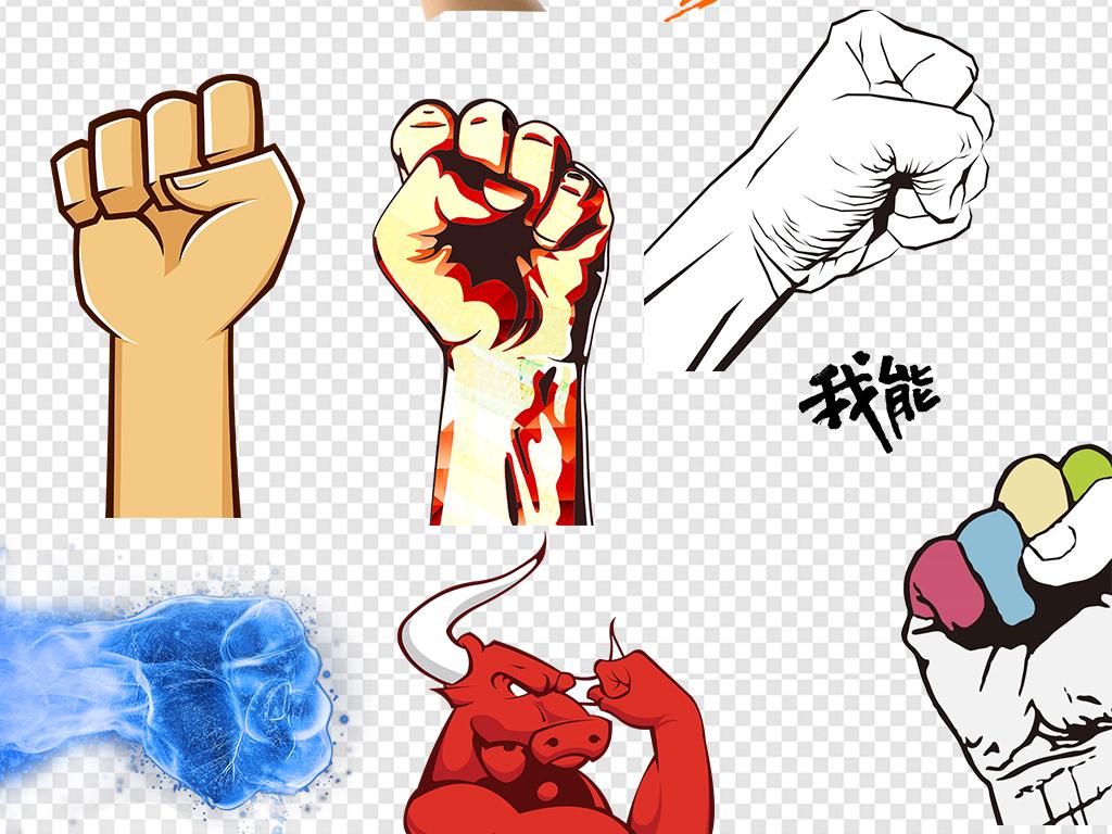 动漫 卡通 漫画 设计 矢量 矢量图 素材 头像 1024_768图片